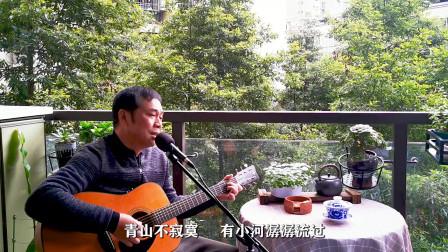 大叔弹唱一首《垄上行》经典老歌当年大江南北都在传唱,好听极了
