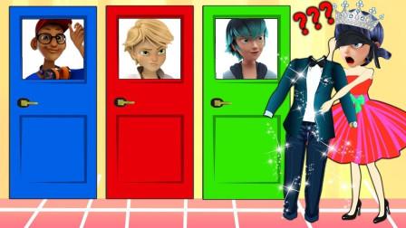 哪扇门才是玛丽娜?真是太伤脑筋了!瓢虫雷迪游戏