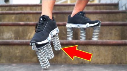 老外在鞋底安装上弹簧,纵身一跃之后,这操作不是一般人!