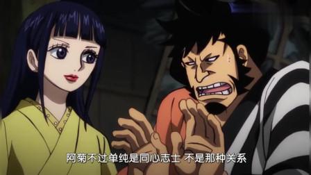 航海王:阿菊喜欢已婚武士大叔,山治看不下去,心态当场崩了