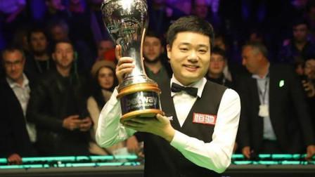 祝贺!丁俊晖时隔十年第三次捧起英锦赛奖杯