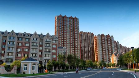 价格便宜的郊区房,不建议购房者购买,这类房子转手难贬值快