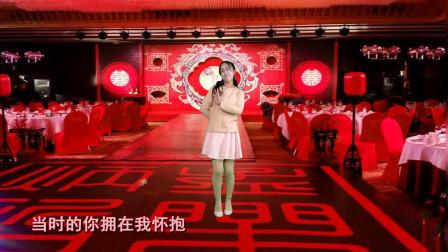 阿裙精选广场舞32步《你就是我的宝》