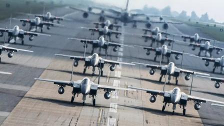 美计划削减空军兵力,给出的却是这个理由,美军专家:这是错误的