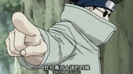 火影忍者:志乃VS勘九郎,高手过招,招招致命,木叶下忍专治各种花里胡哨