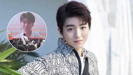 八卦:王俊凯录制视频为母校庆生 希望牢记使命为校争光