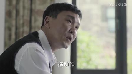 赵瑞龙找李达康帮忙,让其劝易学习不要插手美食城的事,遭到拒绝
