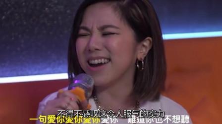 以为是KTV普通客人!谁知是顶级歌手!隔壁:一直开原唱有意思吗