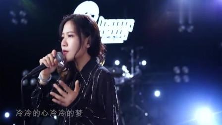 热单歌曲《撕夜》,女版翻唱唱出另一番味道,越听越有感觉