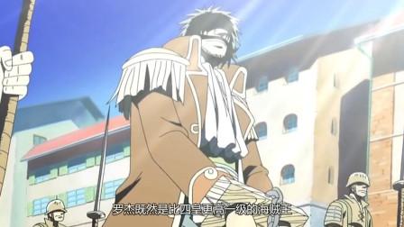 海贼王:赏金体系崩溃!白胡子和红发之间,还有三人赏金四十亿以上