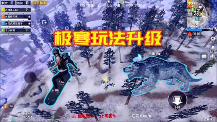 和平精英极寒模式介绍:加入无人机、滑雪板、冰雪年兽等玩法!