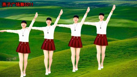 燕子广场舞5211《妹妹的红腰带》老歌新跳广场舞附分解