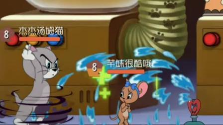 猫和老鼠手游:杰瑞的女友有个喷泉,可以回血可以退敌!
