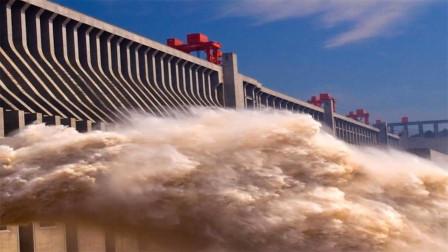 如果将三峡大坝中的水全部放光,到底需要多久天呢?说出来你都不敢信!