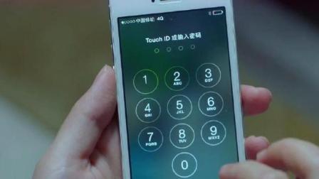 小別離-孩子手機有密碼,夫妻倆怎么也解不開,竟想出這招!