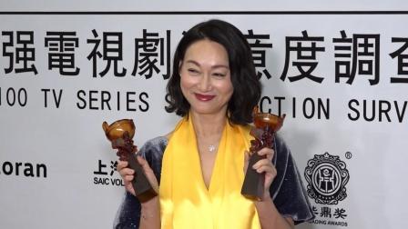 港台:惠英红成华鼎奖双料视后 陈飞宇避谈跟欧阳娜娜绯闻