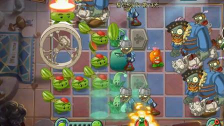 植物大战僵尸:新世界复兴时代终极关卡,玩起来难度有多大?