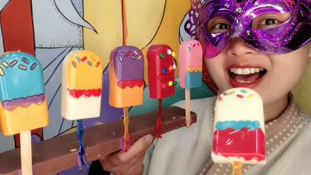 """小姐姐吃创意""""多彩雪糕棒棒巧克力"""",甜香扑鼻颜值高,超赞"""