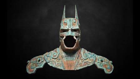 3个考古发现,玛雅时期发现蝙蝠侠铠甲?