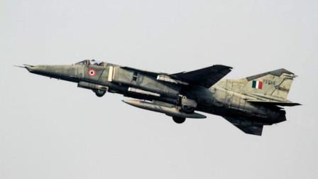 莫迪果然说到做到,下令这款飞机全部退役,飞行员:根本不敢起飞