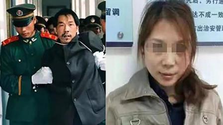 劳荣枝拒绝家人为其请律师,家属称她从小善良