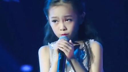 刘德华最贵的一首歌,无数人感动的泪流满面,可惜被小女孩超越了