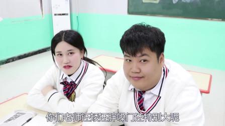 """学霸王小九校园剧:女同学的姑姑来看她,没想姑姑嘴巴太""""毒"""",太逗了"""