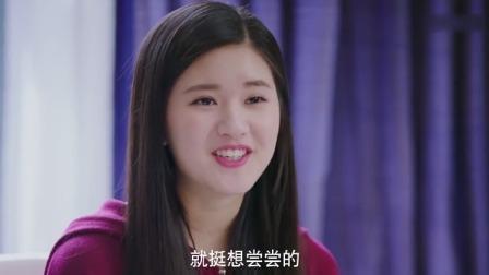 心机女故意炫耀,高冷总裁当场怒怼,心机女脸色瞬间变得难看!