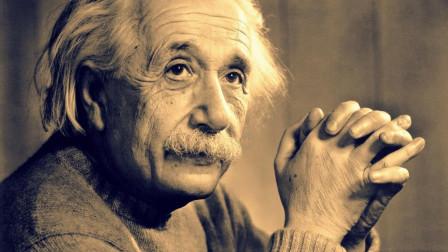 爱因斯坦朋友的实验发生爆炸,他却惊喜万分,意外发现原子核能量