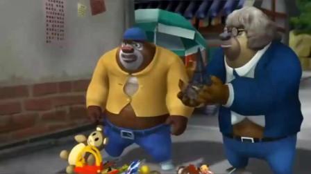 熊出沒之熊兵奪寶熊大熊二拿出糖和撥浪鼓以為就是男子想要的