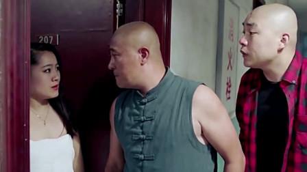 東北版奪寶奇兵:趙四住賓館,大半夜的亂敲門,結果被一個裹著浴巾的少婦一頓臭罵