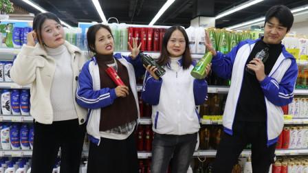 校园剧:女同学一个月不洗头,老师拉着去超市买洗发水,过程真逗