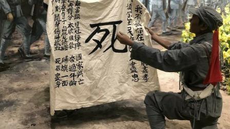 """25岁川军士兵出征前,老父赠送""""死字旗"""":伤时拭血,死后裹身!"""