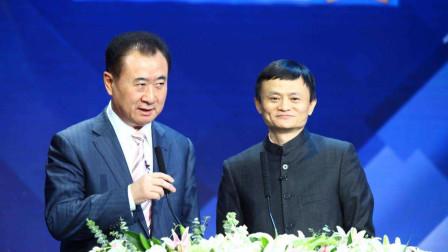 400亿,马云出手了!王健林更是狂砸1500亿!行业新风口出现?