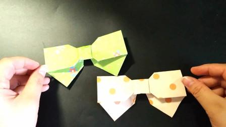 手工折纸:简单漂亮的小领结,亲子互动一起来折吧!