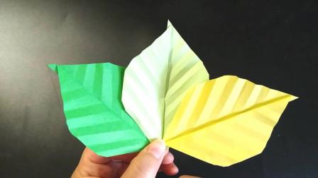 手工折纸:简单小巧的树叶,亲子手工一起来折吧!