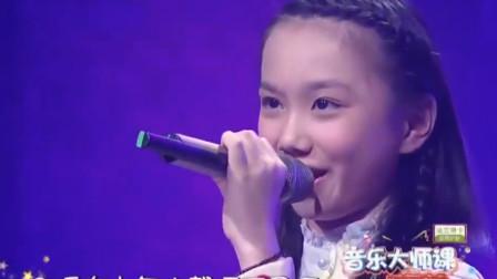 2019被6岁小孩唱火的一首歌,实在太经典了,无数人设为铃声