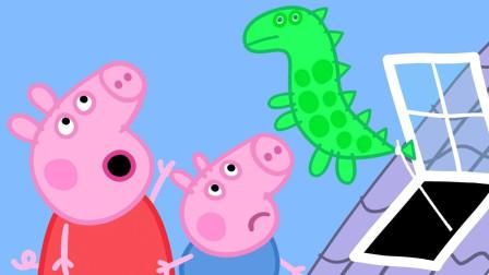 给佩奇和乔治装扮 小猪佩奇游戏