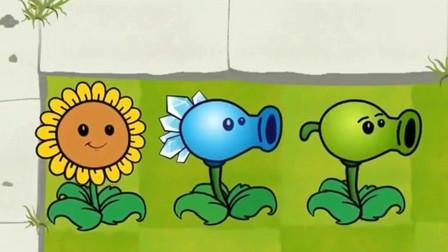 植物大战僵尸:僵尸小鬼的脑袋被打掉
