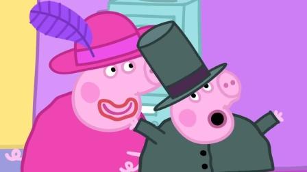 小猪佩奇:佩奇和乔治装扮成爸爸妈妈的样子,还用上了化妆品