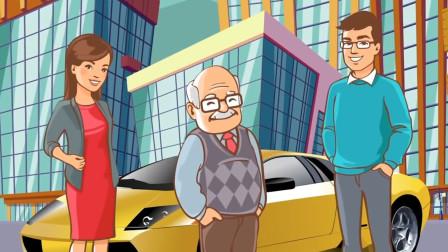 推理谜题:谁是黄色小车的车主?