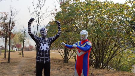 奥特曼真人版:男孩误食果子变黑化蜘蛛侠,奥特曼跳出来放大招!