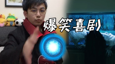 四川方言:玩游戏的时候遇到贞子怎么办?吓得金花哥原地搓螺旋丸
