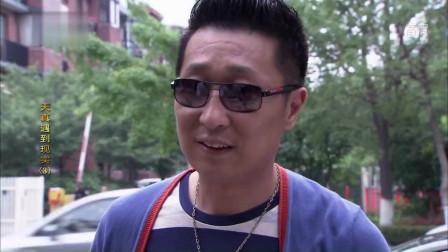 小贩街边卖大闸蟹,声称是阳澄湖大闸蟹,不料遇到行家了