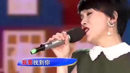 歌曲《我要找到你》演唱:陈明