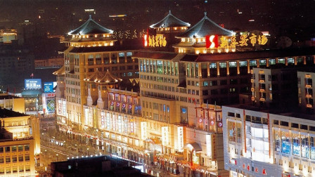 北京王府井,到底是哪个王爷的府邸,又是谁家的井