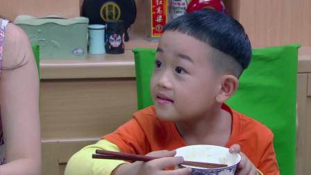 新大头儿子和小头爸爸:爷爷做的饭菜太好吃了,大头儿子吃了好几碗