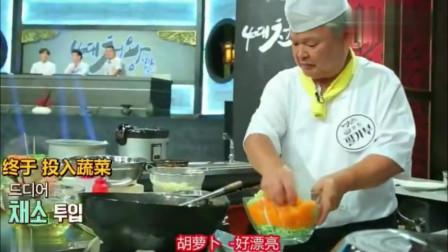 韩国节目:中餐厨师做个荷包蛋,韩国美食家直呼长见识:鸡蛋都能做这么美!