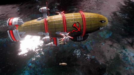 """能扛又能打!苏联的""""基洛夫空艇""""真的存在吗?真相都在这里"""