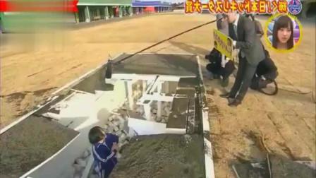 日本综艺真变态,艺人跳远的沙坑竟是陷阱,看他们怎么出丑!